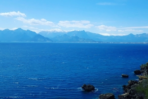 Antalya Seçme